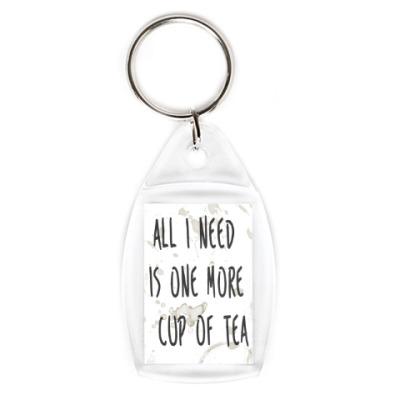 Брелок Чашка чая