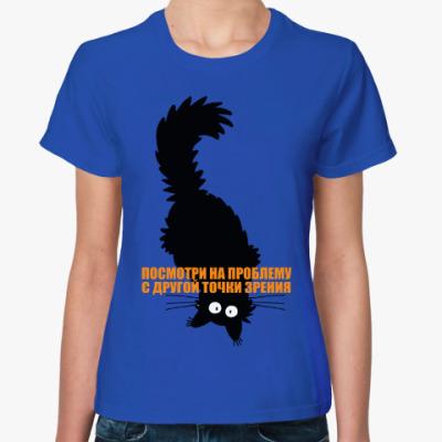 Женская футболка Посмотри!