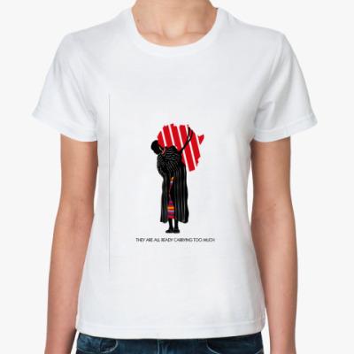 Классическая футболка Woman and Africa
