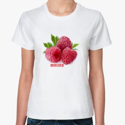 Классическая футболка MALINA