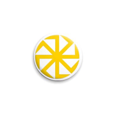 Значок 25мм Солнцеворот