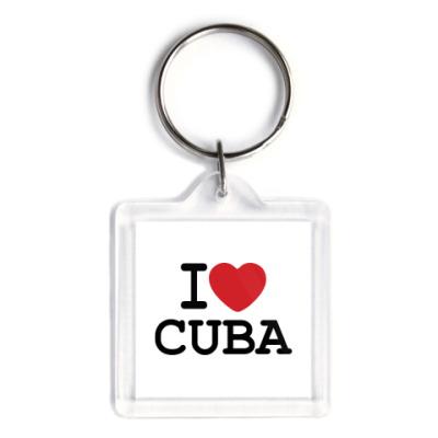 Брелок I Love Cuba