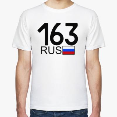 Футболка 163 RUS (A777AA)