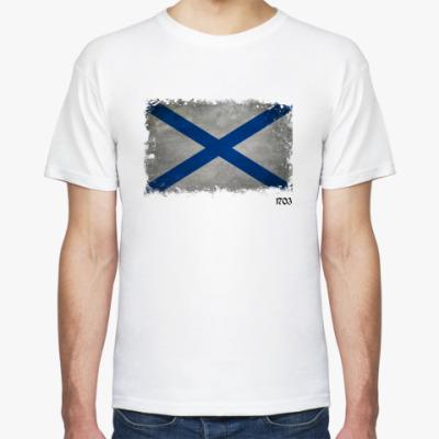 Футболка Андреевский флаг СПБ