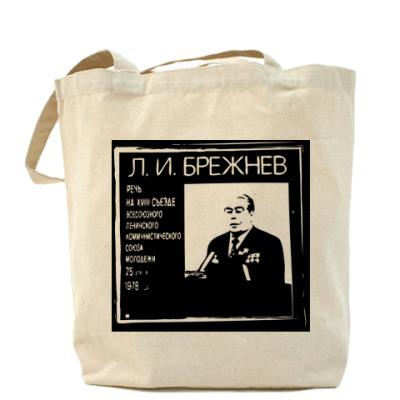 Сумка Брежнев Холщовая сумка