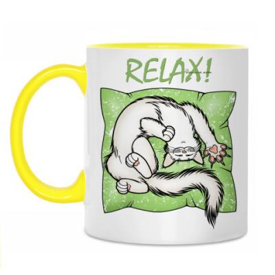 Кружка 'Расслабься!'