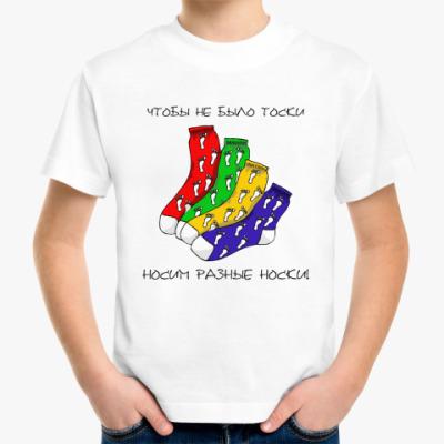 Детская футболка  волшебника Носки