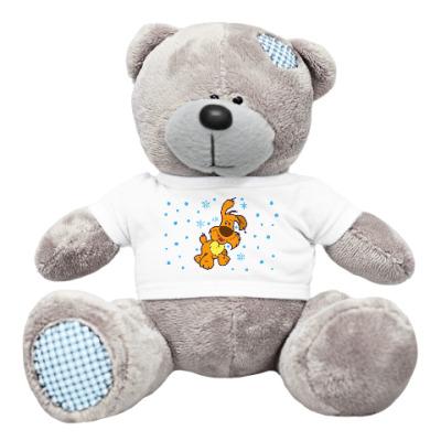 Плюшевый мишка Тедди Собачка