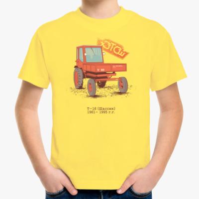 Детская футболка Трактор Т16 (Шассик)