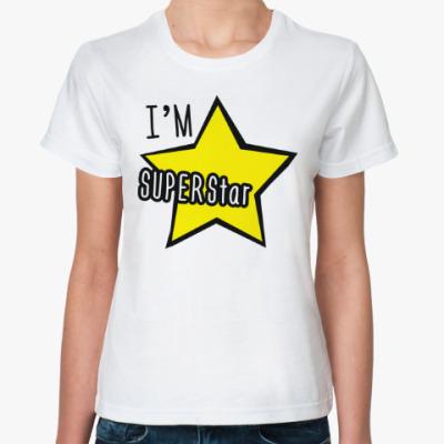 Классическая футболка I'm Superstar