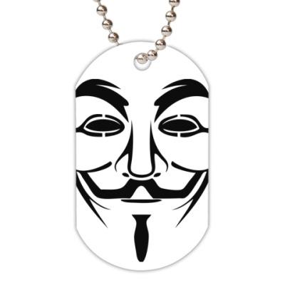 Жетон dog-tag Маска Анонимуса