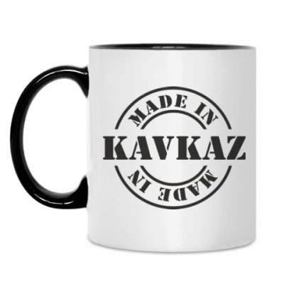 Кружка Made in Kavkaz