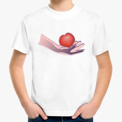 Детская футболка  Дарю тебе своё сердце