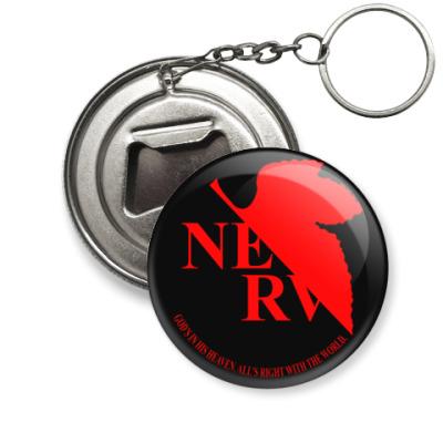 Брелок-открывашка NERV