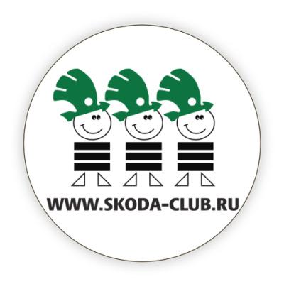 Костер (подставка под кружку) Пятак под кружку Skoda-Club (круг)