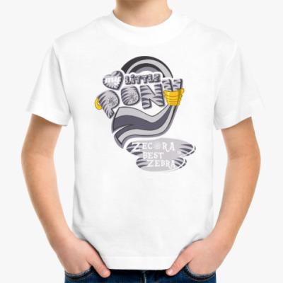 Детская футболка Зекора Лучшая Зебра