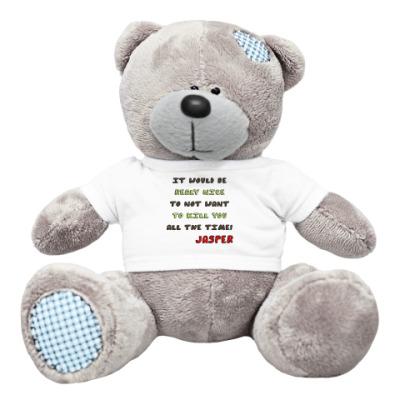 Плюшевый мишка Тедди 'Фраза Джаспера'