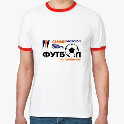 Футболка Ringer-T МУЖСКОЙ ВИД СПОРТА