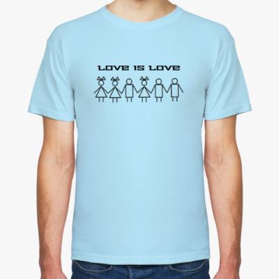 Футболка Love is love...