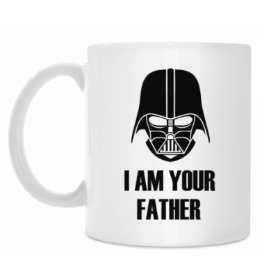 Кружка I Am Your Father