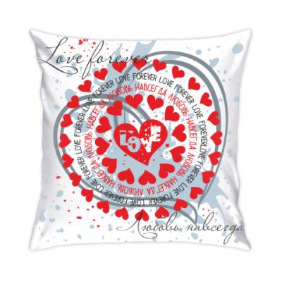 Подушка Любовь навсегда