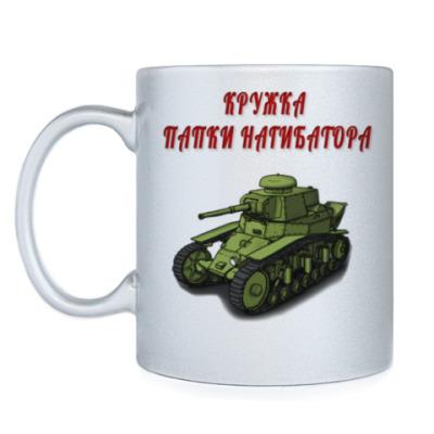 Кружка Для танкиста