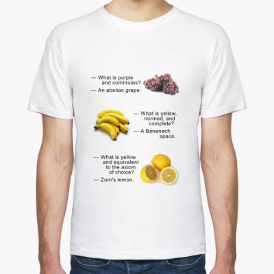 Футболка An abelian grape