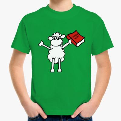 Детская футболка Овца - С новым годом !