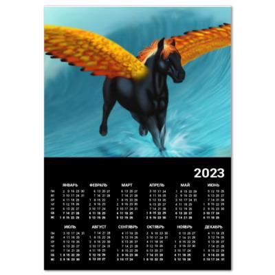 Календарь Пегас с крыльями