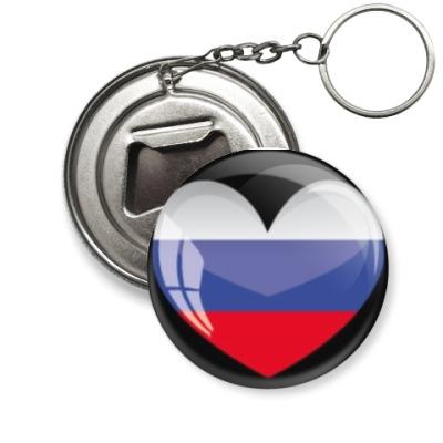 Брелок-открывашка Сердце России