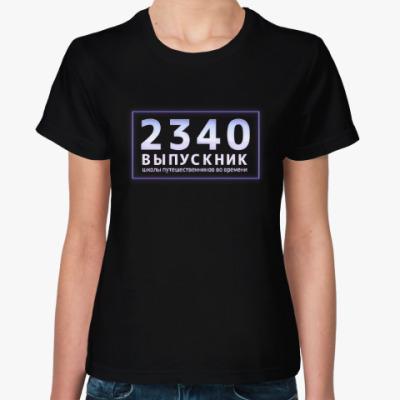 Женская футболка Выпускник 2340