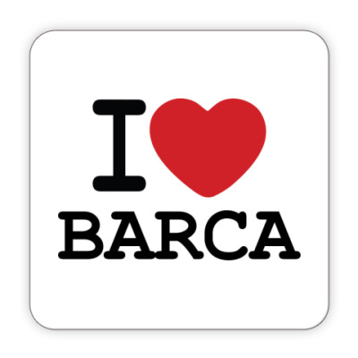Костер (подставка под кружку) I Love Barca