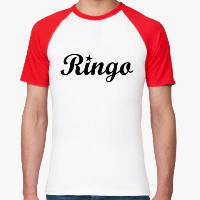 Футболка реглан  Ringo