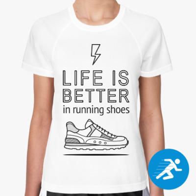Женская спортивная футболка Жизнь лучше, когда ты в удобной обуви