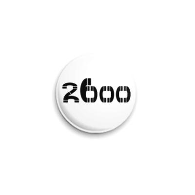 Значок 25мм Значок 25 мм - 2600 #2