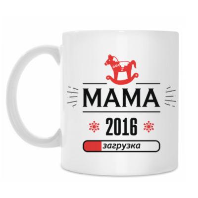 Кружка мама 2016