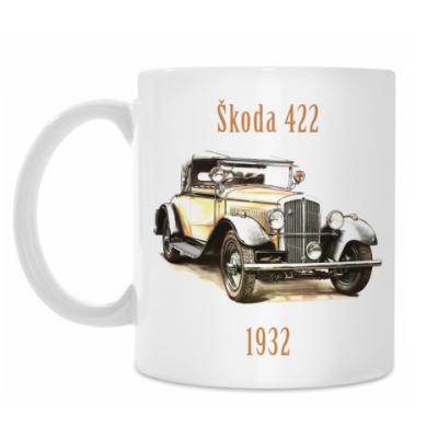 Кружка Skoda 422