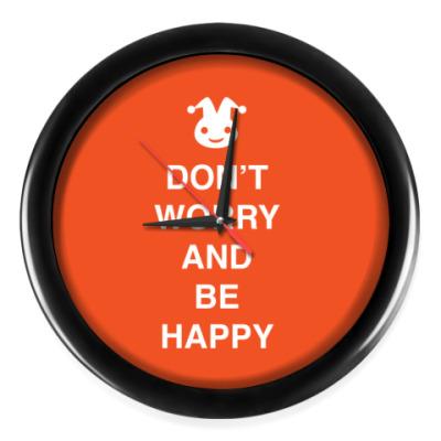 Настенные часы Don't worry and be happy