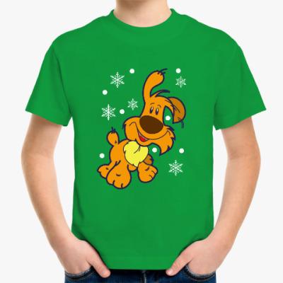 Детская футболка Год желтой собаки