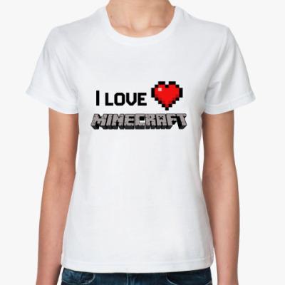 Классическая футболка I love minecraft