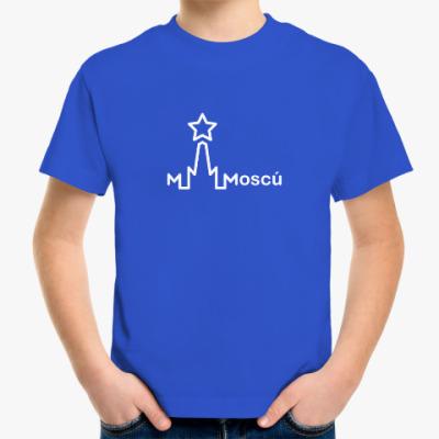 Детская футболка Moscu