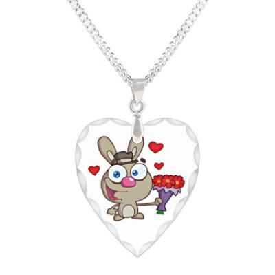 Кулон 'сердце' Классный заяц