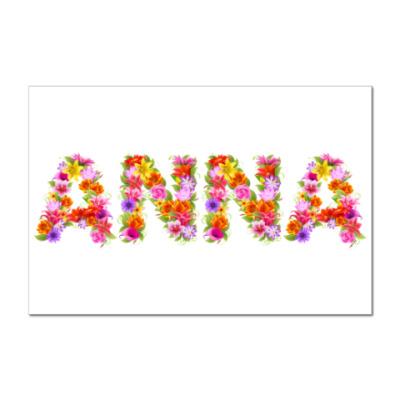 Наклейка (стикер)  'Анна'