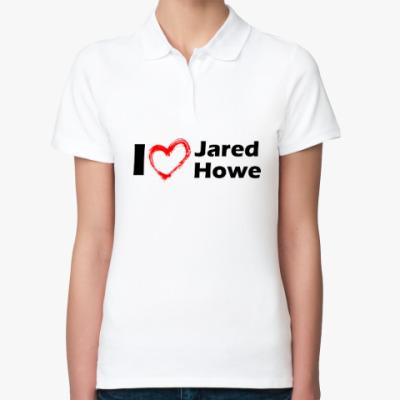 Женская рубашка поло Я люблю Джареда