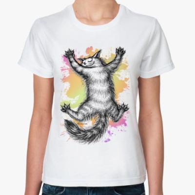 Классическая футболка Ласковый зверь