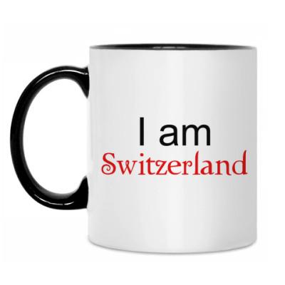 Кружка I am Switzerland