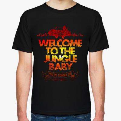 Футболка Welcome To The Jungle