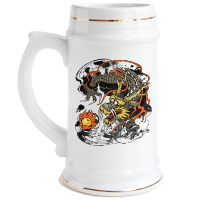 Пивная кружка Дракон с жемчужиной