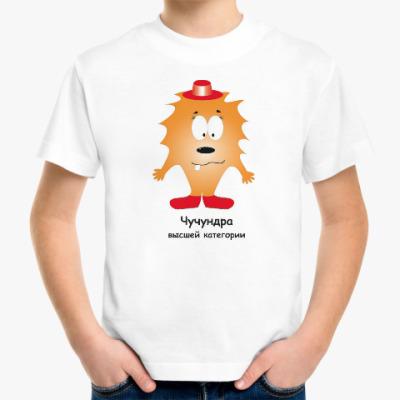 Детская футболка Чуча