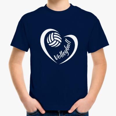 Детская футболка Волейбол в сердце
